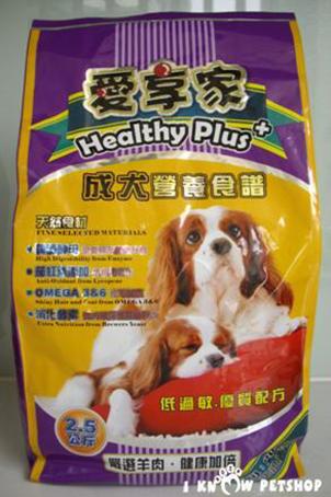 PChome-寵物御膳房<羊肉營養食譜>