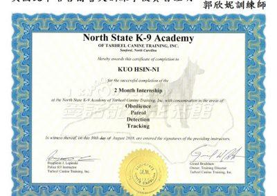 美國北卡塔喜爾警犬訓練學校實習證明-郭欣妮