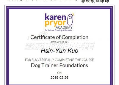 美國響片訓練初階課程合格證書-郭欣韻