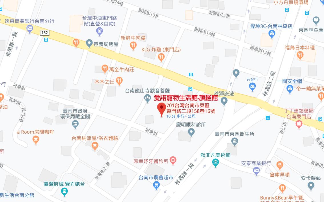 地圖-旗艦店2